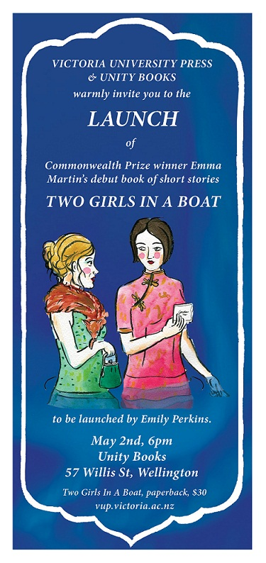 two girls in a boat smaller