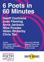 Lunchtime Event | 6 Poets in 60 Minutes | 12-1pm 28th August 2015