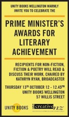 Lunchtime Event | The Prime Minister's Awards for Literary Achievement | Thursday 13th October 12-12.45pm