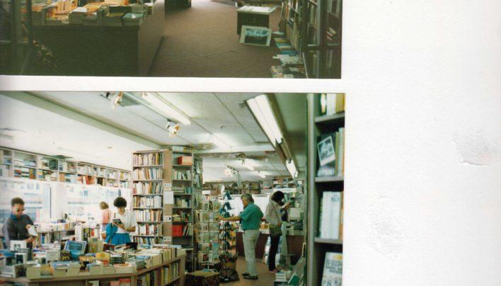 Browsers at Perrett's Corner, 1990