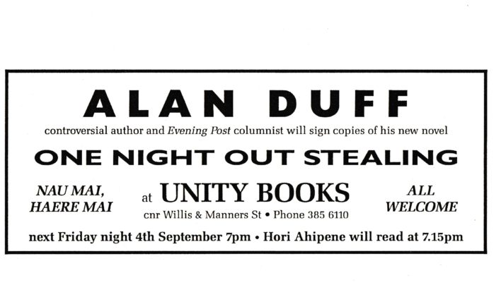 One Night Out Stealing Launch, 4th September 1992