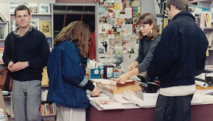 Dean Johansson & Jenny Bornholdt, 1995