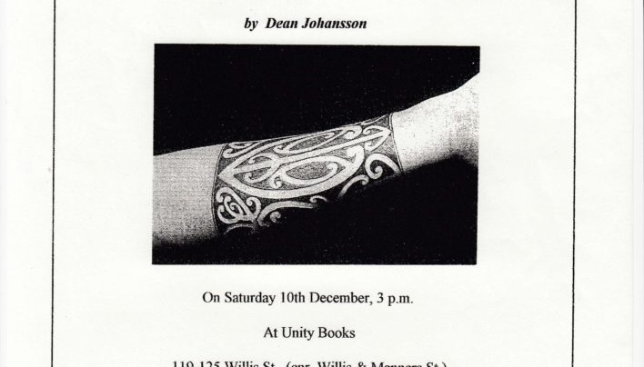 Dean Johansson Launch, 10th December 1994