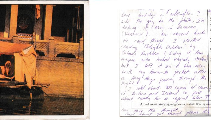 Mike Eager Postcard, 27th April 1992