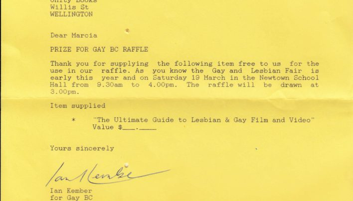 Gay Broadcasting Collective letter, 17th January 2000