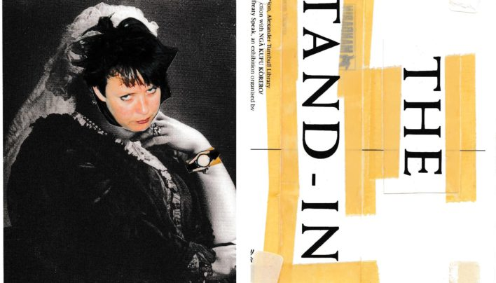 Tilly Lloyd, 1992