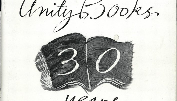 30 Years of Unity Books, September 1997