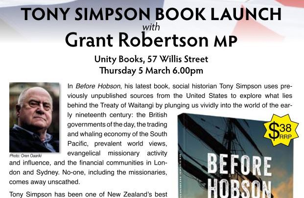 Before Hobson launch, 5th March 2014