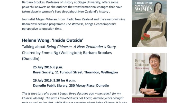 Barbara Brookes and Helene Wong event, 16th July 2016