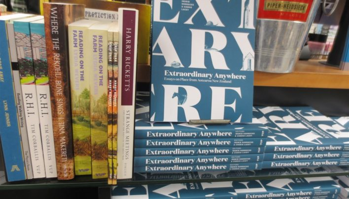 Extraordinary Anywhere launch, 26th July 2016