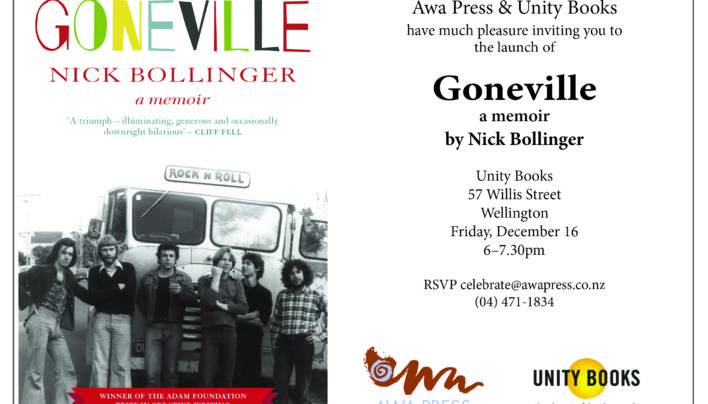 Goneville launch, 16th December 2016