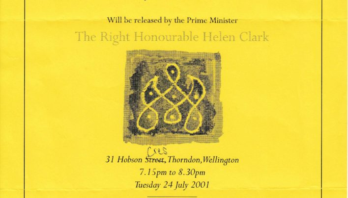 Karunai Illam Launch invitation, 24th July 2001
