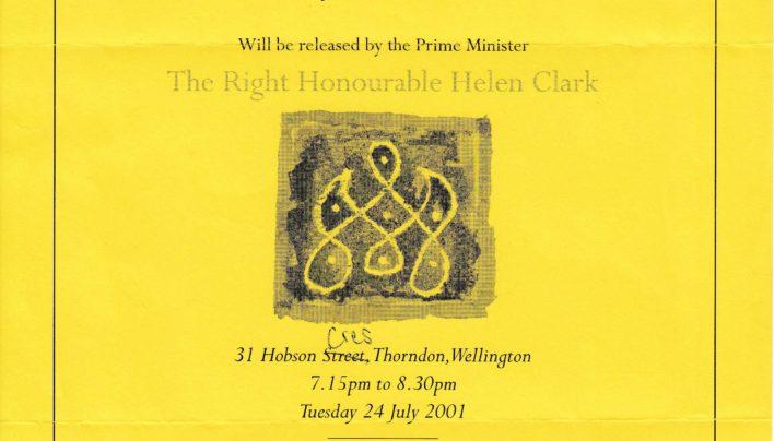 Karunai Illam Launch invitation, 24th July 2001