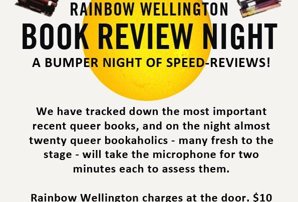 Rainbow Review Night, 16th August 2012