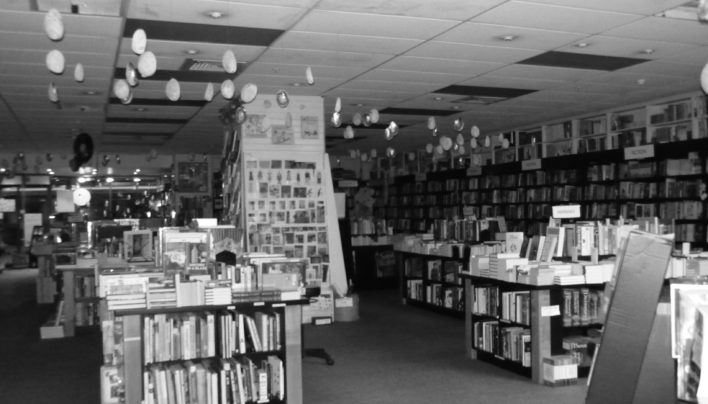 Unity Books at night, 2009