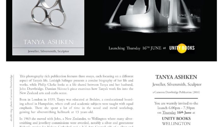 Tanya Ashken Launch, 16th June 2016
