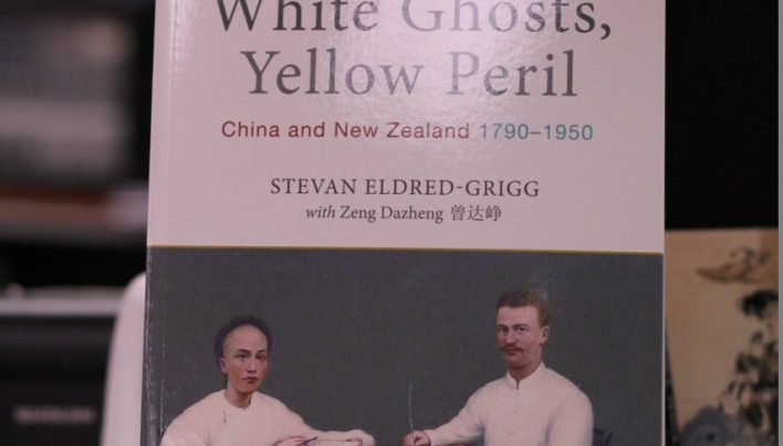 White Ghosts, Yellow Peril Launch, 2nd October 2014
