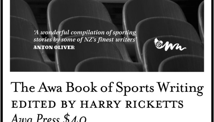 Awa Book of Sports Writing advertisement, 23rd April 2010