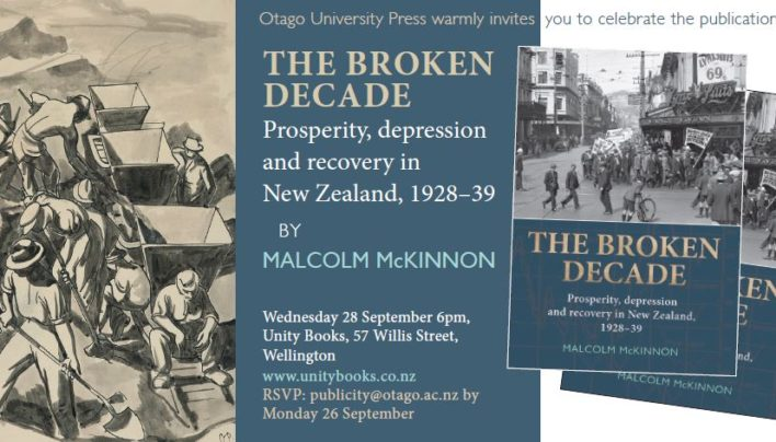 The Broken Decade launch, 28th September 2016