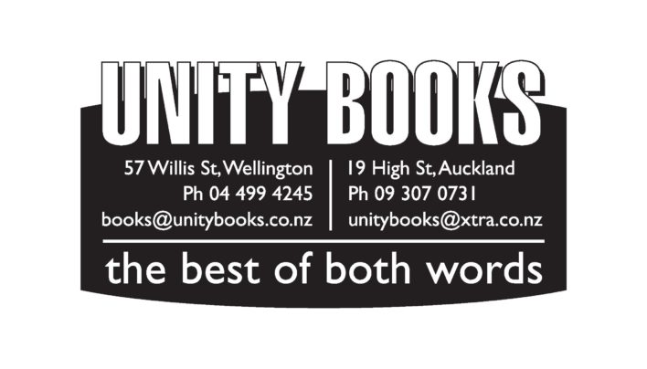 Unity Books Logo, 11th June 2009