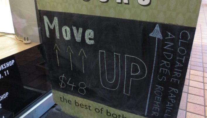 Move Up Blackboard, 29th July 2015