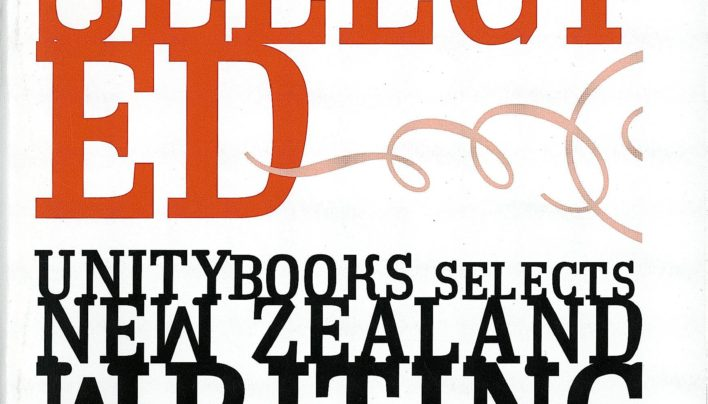 Unity Books Selects New Zealand Writing, 2005