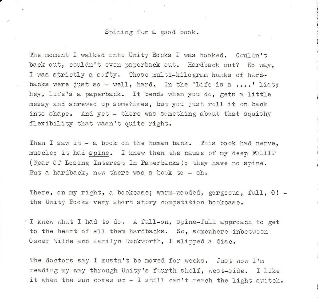a very short story pdf