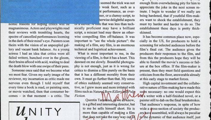 Advertisement, Quote Unquote, December 1995