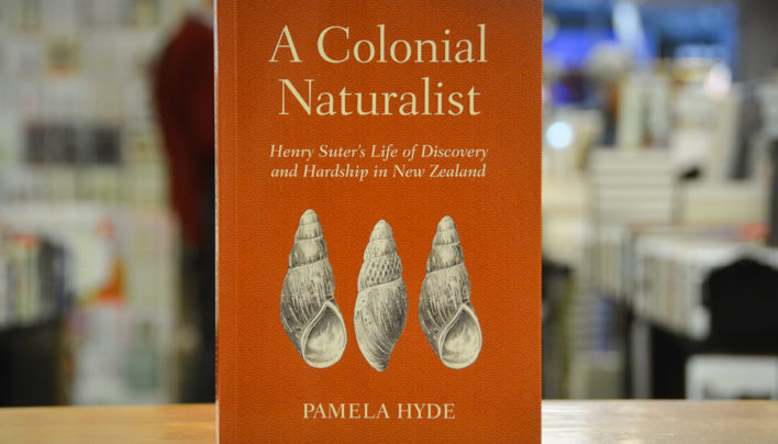 AFTERGLOW: A Colonial Naturalist by Pamela Hyde