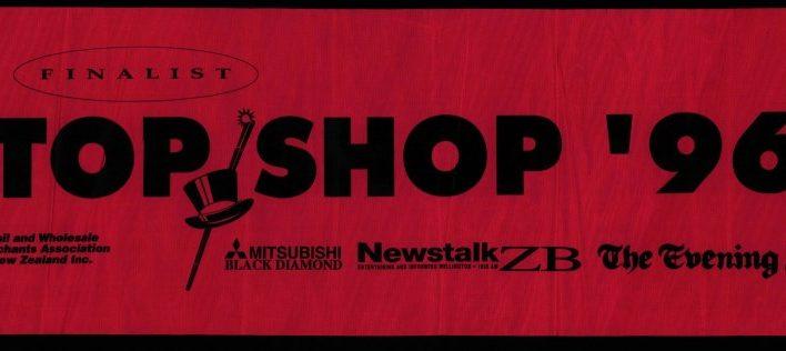 Top Shop banner, 1996