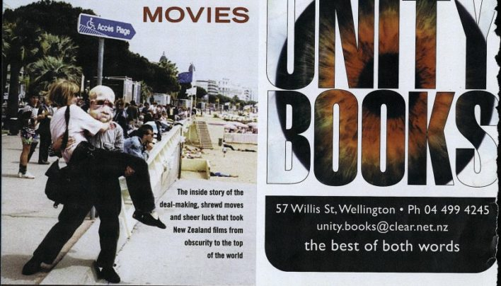New Zealand International Film Festival Programme advertisement, July 2005