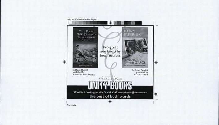Advertisement proof, 10th May 2006