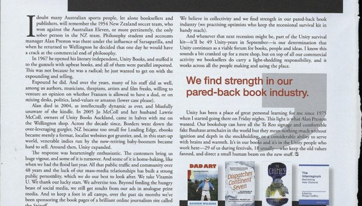 """Expounding and expanding"" article, Books + Publishing magazine, issue 2, 2016"