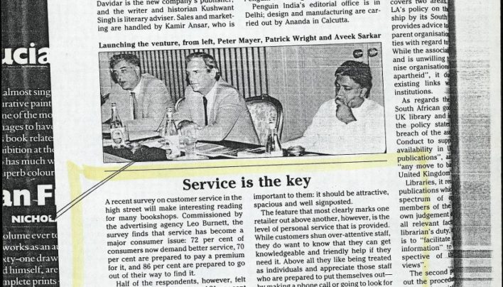 """Service is Key"" article, The Bookseller, 4th December 1987"