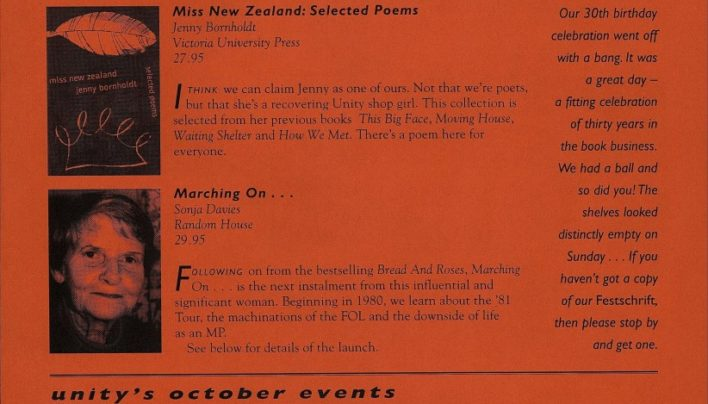 Newsletter, 1st October 1997