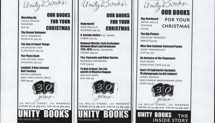 Christmas Advertisements, 1997