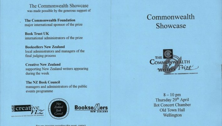 Commonwealth Showcase, 29th April 1999