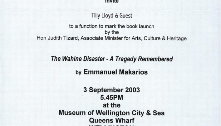 Wahine Disaster Launch, 3rd September 2003