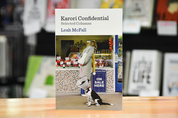AFTERGLOW: Karori Confidential by Leah McFall