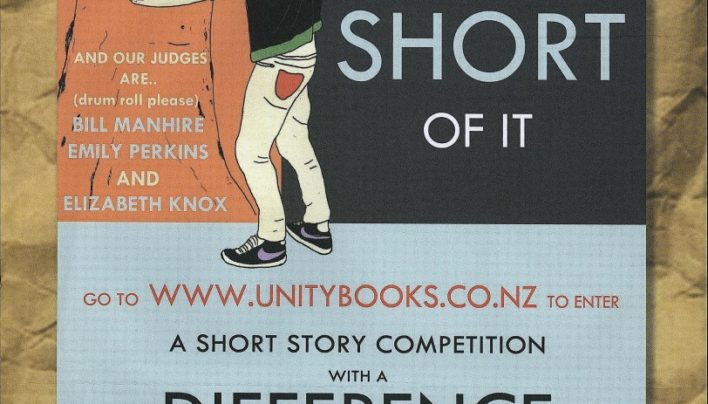 Unity Books Short Story Competition, 1st December 2010