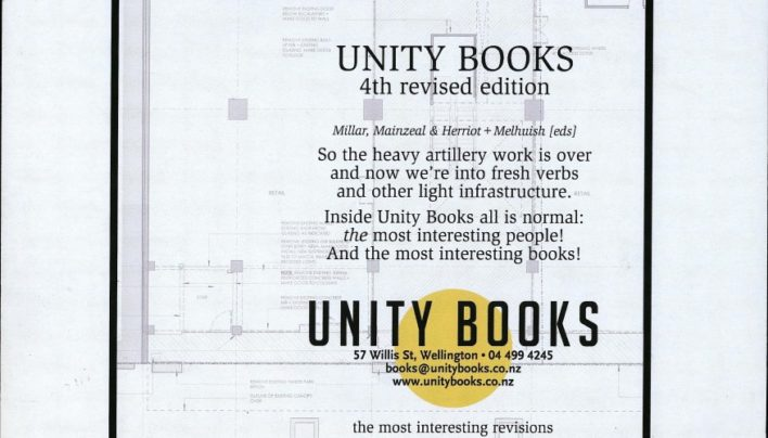 Unity Books 4th Revised edition advertisement, 2011