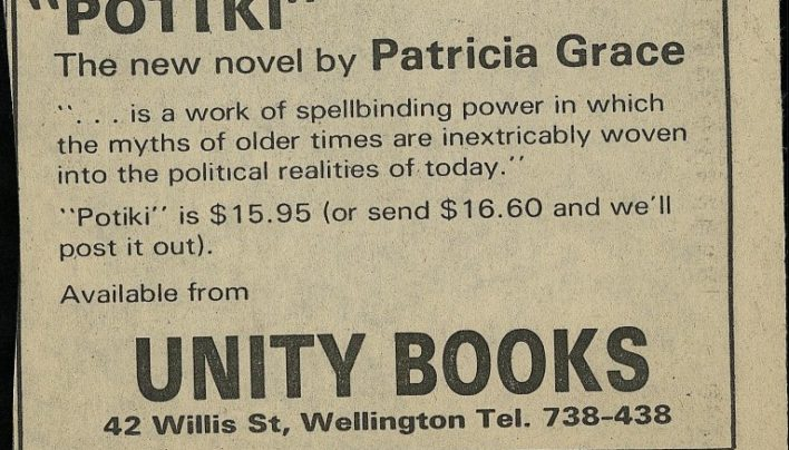 Potiki Advertisement, 1986