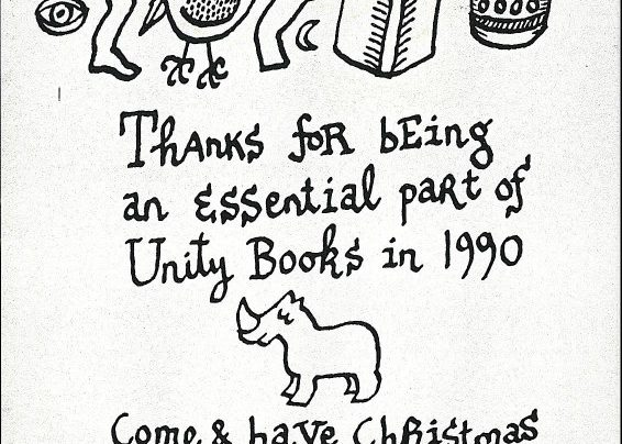 Christmas advertisement, 1990