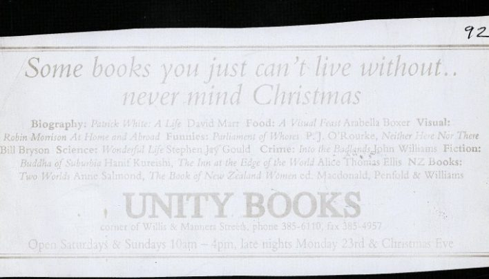Christmas advertisement, 1992