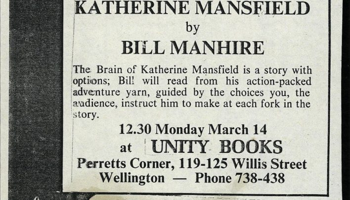 Brain of Katherine Mansfield launch, 14th March 1996