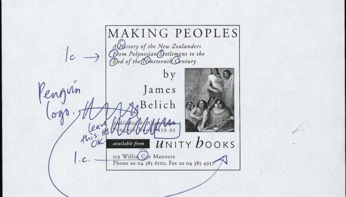 Making Peoples advertisement, September 1996