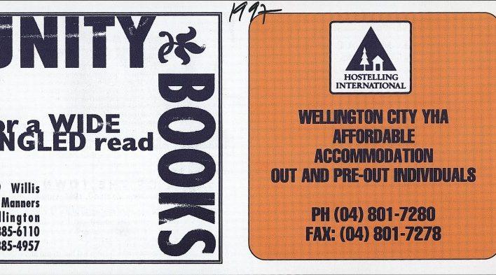 Advertisement, Film Festival programme, 1997