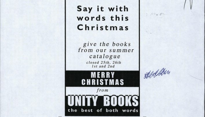 Christmas Advertisement, 1st December 1998