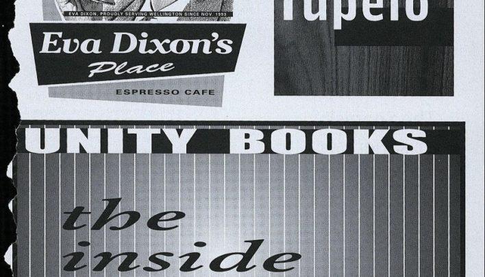 Advertisement, 1998