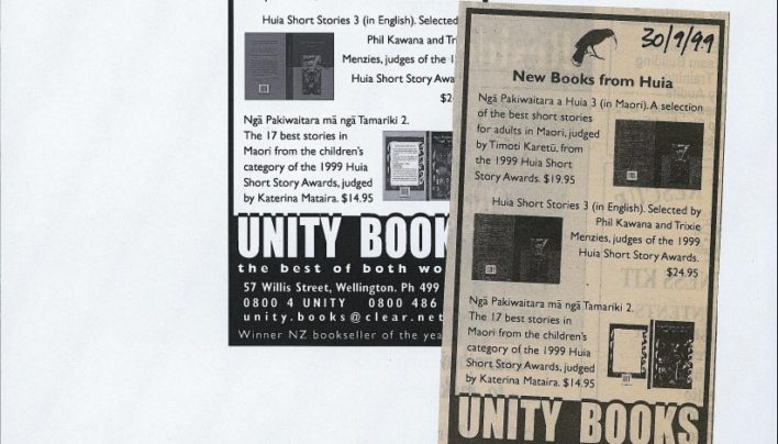 Huia Books advertisement, 30th September 1999
